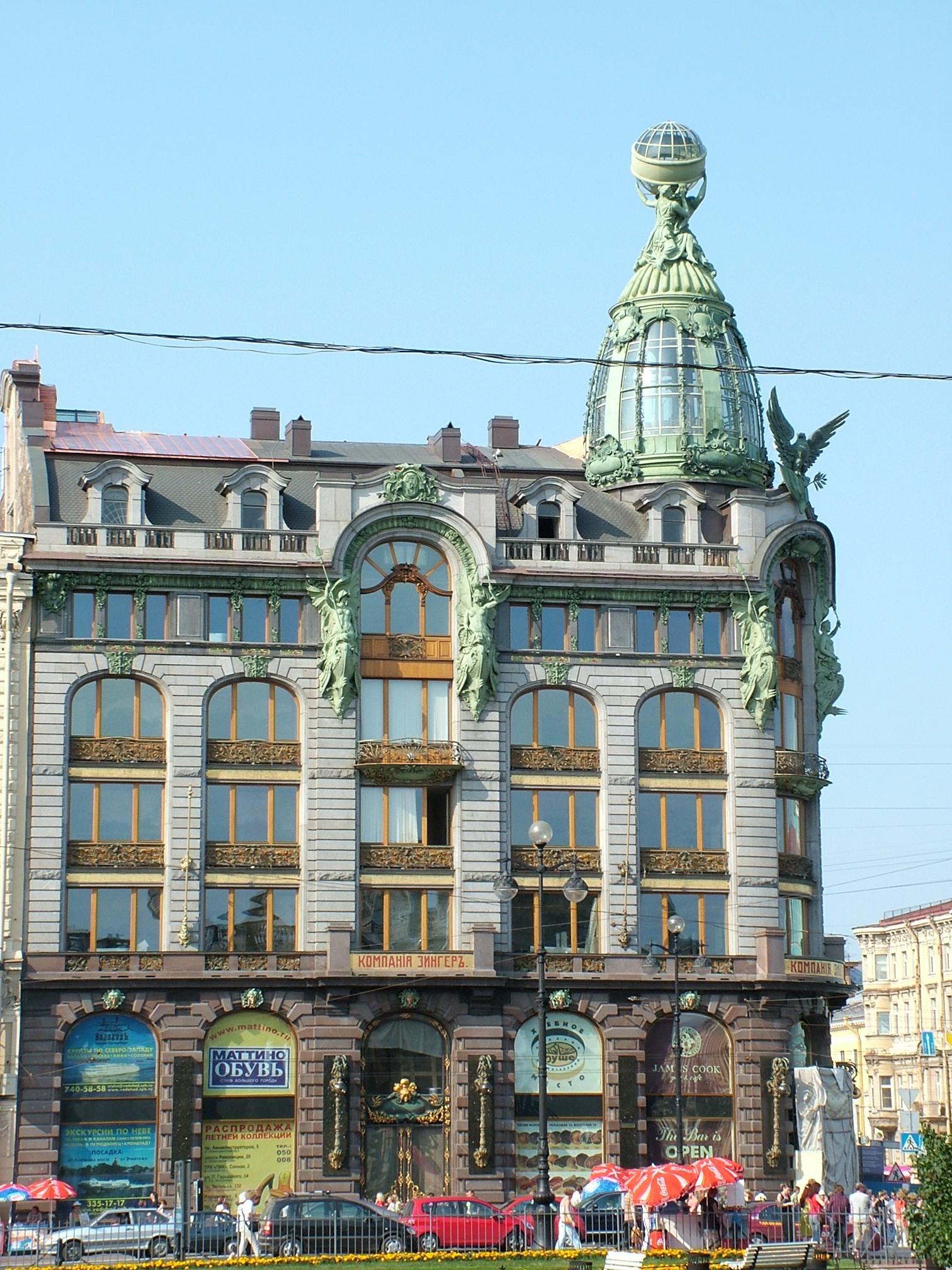 архитектор павел юльевич сюзор если подумали решили: