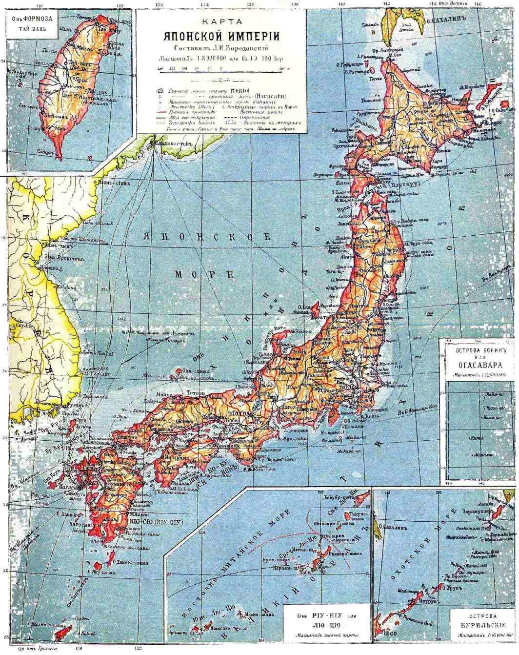 навигационных карты в японии работе мне давали